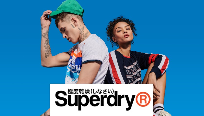 how to get superdry nhs discount code